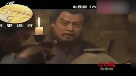 """水浒传里的""""智多星""""吴用,到底有没有用?快来听老梁怎么说吧"""