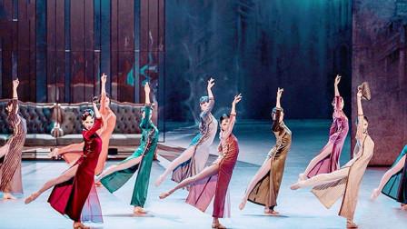 极致的美!旗袍舞《晨光曲》,这3个版本你喜欢哪个?