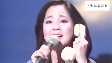 邓丽君在日本含泪唱的一首歌,不看歌词都有深深的伤感,好心疼!