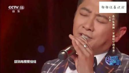 孙耀威现场演唱《太多》,太多的借口,太多的理由,好好听啊!