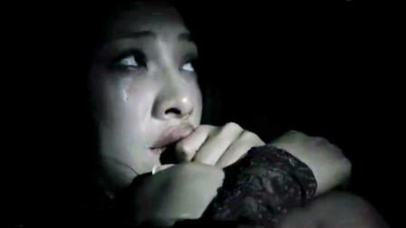 女子不信爱人会害自己,死后仍托梦求救,声称被囚禁在一个黑房间