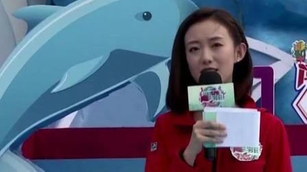 王小妃以01分44秒40的成绩夺得女生第一组冠军 男生女生闯天涯 200127 高清