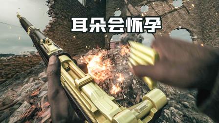 战地1 让耳朵怀孕的步枪 一战加兰德