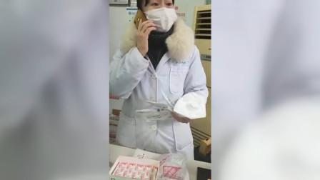 黑心!岳阳市一药店出售假口罩 做工粗糙有塑料味