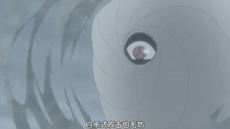 鸠助为了晓对带土采用自杀式进攻,奈何实力不在一个次元