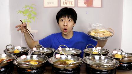 海底捞什么火锅底料最好吃?小伙为了尝试把所有底料都买了!