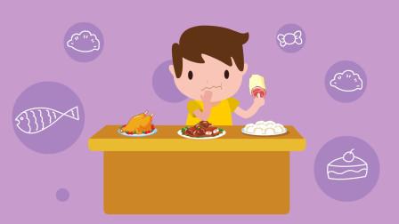 春节假期家里都备了好多好吃的,小朋友们千万不要贪嘴暴饮暴食,以防消化不良