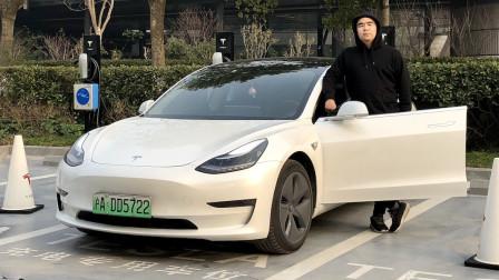 【集车】特斯拉Model 3长测(九)匀速续航测试-集车