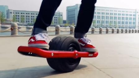 瑞士发明独轮电动滑板,最高时速19.3公里,就是卖的有点贵!