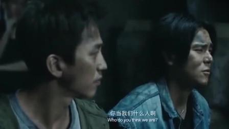 乘风破浪过分了啊李荣浩睁着眼邓超却看说不见