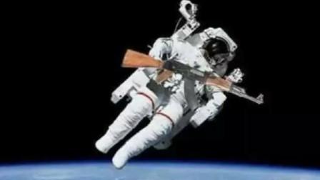 如果在太空中开一枪,子弹会怎么运动?科学家给出答案