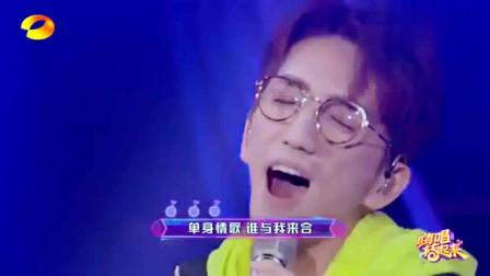 嗨唱转起来:林志炫现场演唱《单身情歌》引爆全场
