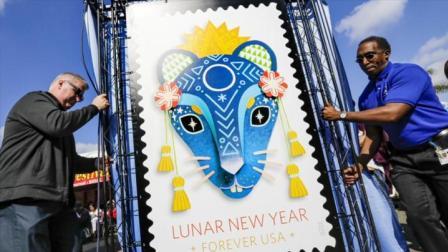 美国发行鼠年邮票 彭斯:向亚裔美国人致敬