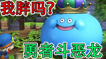【逍遥小枫】男耕女织,徒手造楼 | 勇者斗恶龙:创世小玩家2 #8