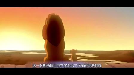 《狮子王》:迪斯尼狮子版王子复仇记