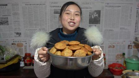 西北年夜饭必不可少的一道点心——油糕,亲戚串门招待方便又好吃