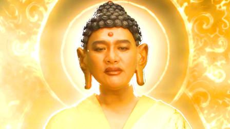 如来的老师是谁?他为何与老君关系亲密,还破坏佛祖的计划?