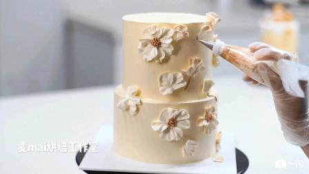 简易裱花奶油蛋糕制作方法婚礼蛋糕 双层蛋糕 韩式裱花 烘焙 甜品 生日蛋糕 双层蛋糕