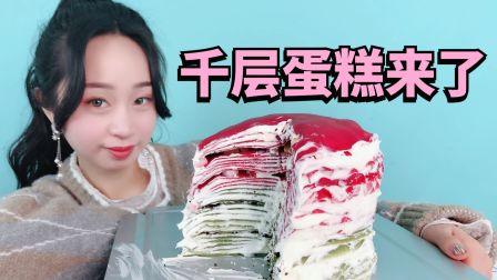 """妹子自制高颜值""""千层蛋糕"""",最后才知道,这个蛋糕有特殊意义"""