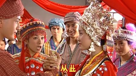 依依湘湘送给爱你依依的拜年视频