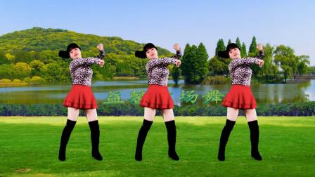 广场舞《狂浪》欢快的旋律时尚的表演,大方又好看,分享给你