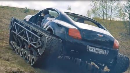 宾利车改造成坦克,老外兴奋野外驾驶的下一秒,意外发生了