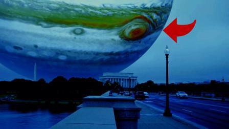 快看!木星大红斑变小了,这是要消失了吗?
