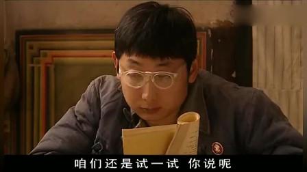 血色浪漫:钟跃民在部队风生水起,发小郑桐也开始研究学术