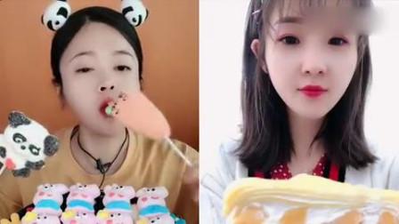 萌姐吃播:创意棒棒糖、芒果千层,有没有你们喜欢的味道