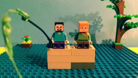 我的世界动画-乐高史蒂夫和爱丽克丝-04