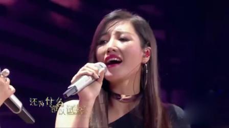 辛晓琪A-Lin《空窗》合唱 飙唱功现场杠上了