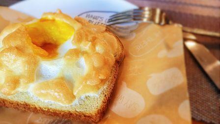 【火烧云吐司】网红早餐也可以在家做啦!火烧云吐司,棉花糖口感,超级上镜又好吃的精致早餐。