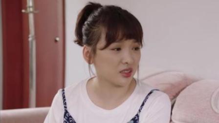 剧集:《乡村爱情12》香秀太自私?只想李小国不愿和马忠生孩子