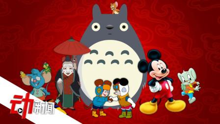 童年鼠动画混剪:龙猫原来是老鼠,经典台词你能想起几句?