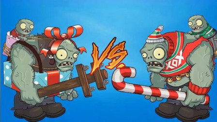 植物大战僵尸2国际版第一季迷惑蘑菇的威力