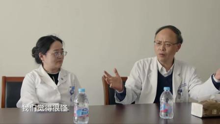 人间世:美国医院结果完全相反,中国医生:他们检测有问题