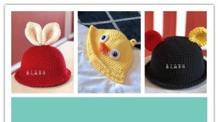 【菲儿妈手作第78集】儿童粗毛线帽子钩针编织婴儿帽子卡通帽子主体视频零基础教程织法视频