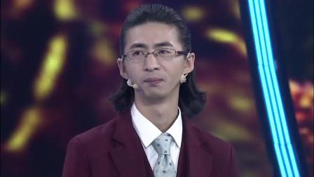 陈秋实决赛演讲 大国崛起 【完整版】