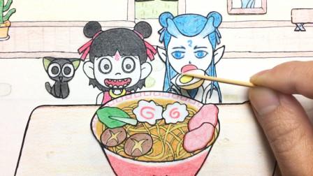 手绘定格动画:二次元吃播,用纸上美食治愈你 哪吒敖丙两个人吃一碗拉面,分量足,感情深
