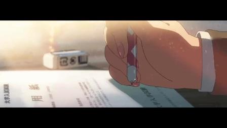 [1080P]新海诚式——距离