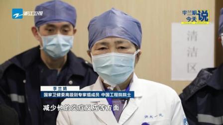 对抗新型冠状病毒感染的肺炎,采取了哪些治疗手段