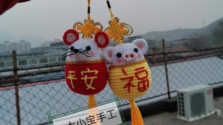 第16集大小宝手工中国结老鼠的钩法钩针高清视频教程零基础怎样编织织法图解