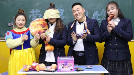 校园剧:老师让同学们蒙眼识物,没想到小楠全部答对,赢取奖品