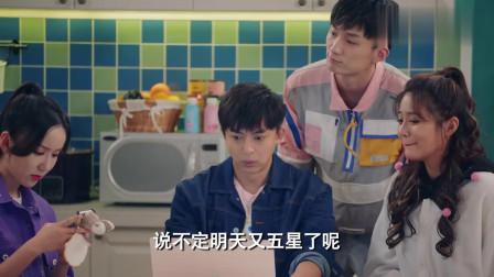 爱情公寓5:蛋糕店销量暴涨,美嘉却质疑子乔这样做会教坏宝宝!