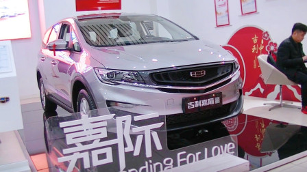 吉利向武汉新冠肺炎防控指挥部捐赠的50辆嘉际是一款怎样的车?