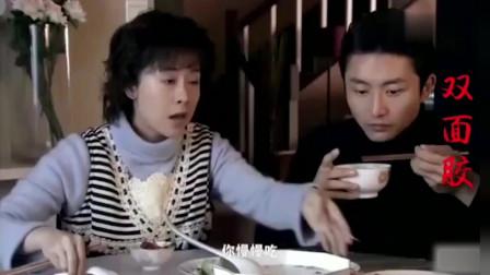 双面胶:大表姐让怀孕的丽娟吃虾壳,丽娟秒炸,你爱吃你吃!