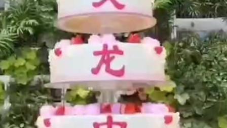 9层支架蛋糕,适合公司开业,周年庆典,老人过寿,婚礼庆典等