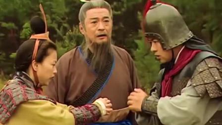封神榜:苏护被火凤困住无计可施,杨戬看到去救人,结果却被骗了