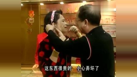 外来媳妇本地郎:阿娇想结婚想疯了,进金店就要买戒指,把他吓跑了!