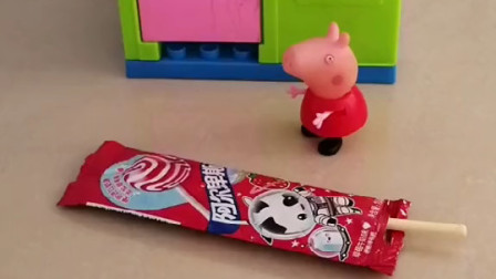 佩奇买了一个好吃的棒棒糖,大鳄鱼看见了,就把棒棒糖拿走了